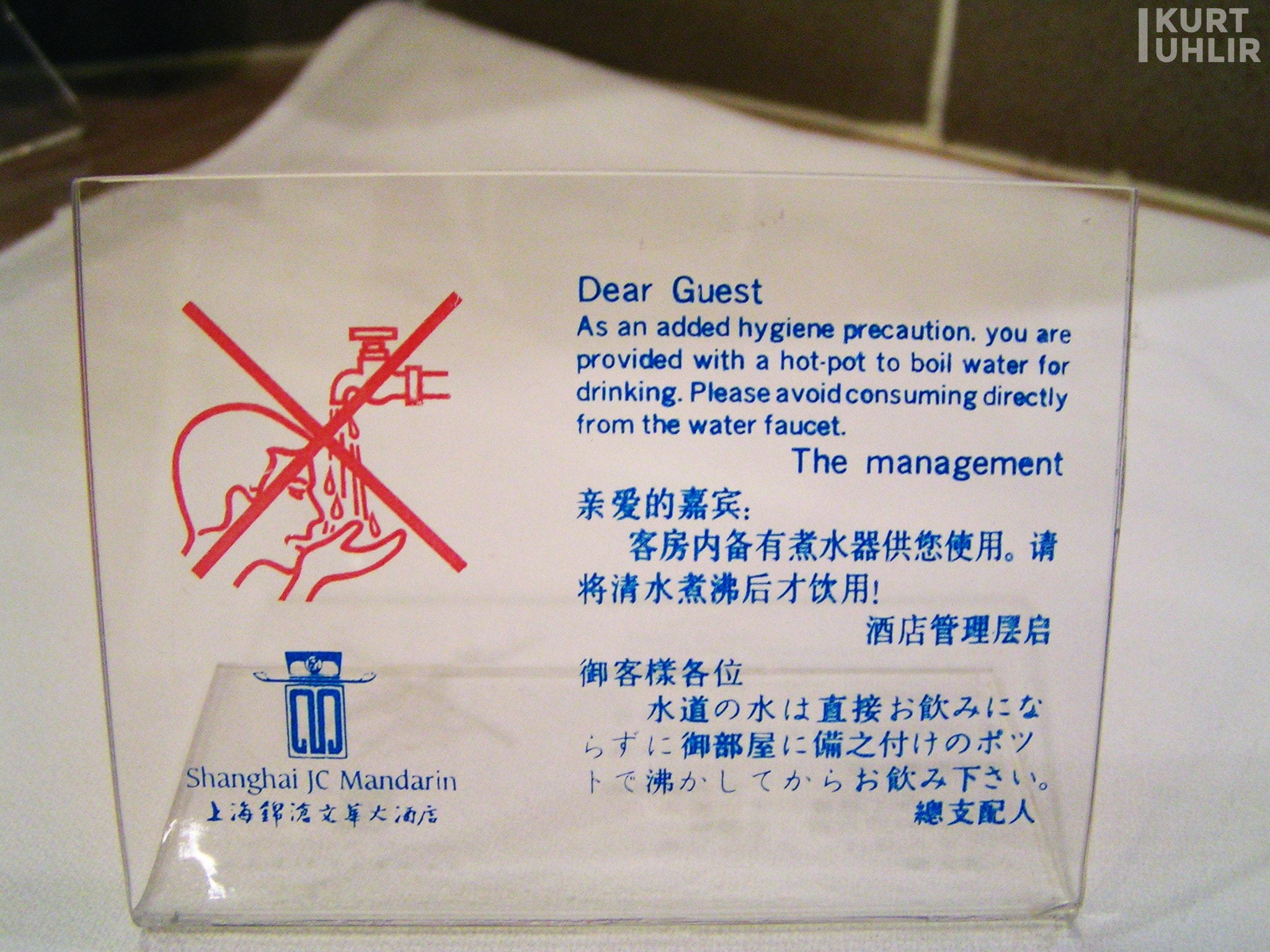 Love the warning signs when traveling for work. Here's the drinking water sign at Shanghai JC Mandarin for guests.