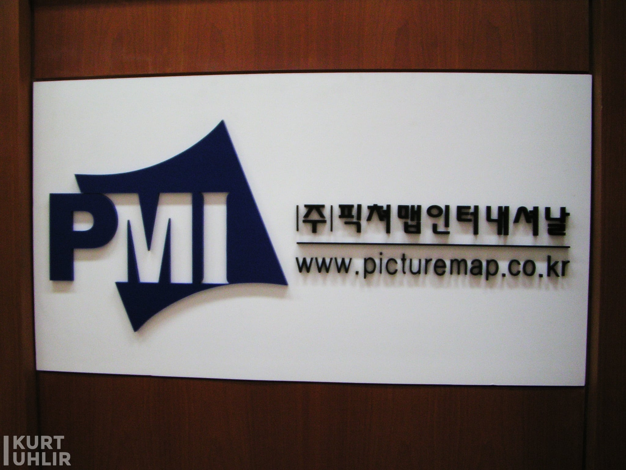 In July 2005, Navteq acquired Picture Map International (PMI), a South Korean digital map company, for about $30 million. Headquarter's sign as we arrive.