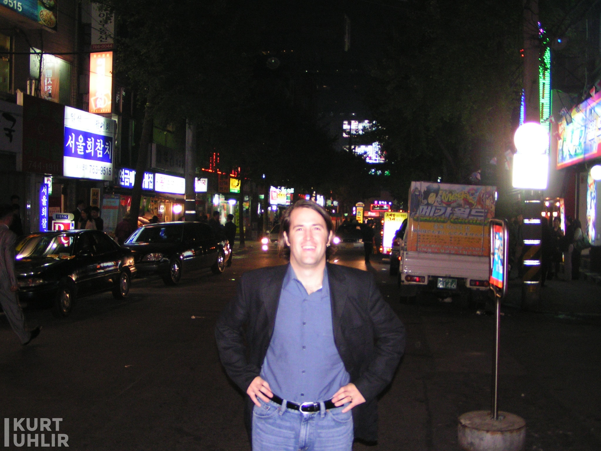 In July 2005, Navteq acquired Picture Map International (PMI), a South Korean digital map company, for about $30 million. Kurt Uhlir - exploring Seoul, South Korea after work